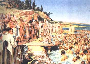 «Крещение киевлян», К.Лебедев