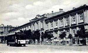 Фундуклеевская гимназия.