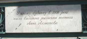 Ул. Заньковецкая, 7.