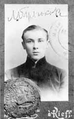 Студент Михаил Булгаков.