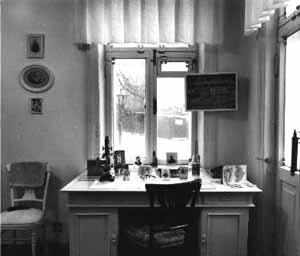 Комната Михаила Булгакова