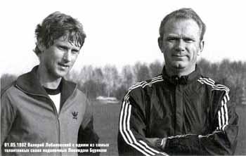 Леонид Буряк и Валерий Лобановский, 1982 год.