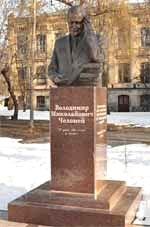 Памятник Челомею.