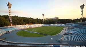 Стадион «Динамо» имени Валерия Лобановского