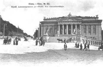 Музей древностей и искусства (1897—1900).