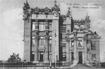 Дом с химерами (1902-1903).