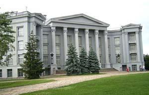 Национальный музей истории Украины (1937—1939)