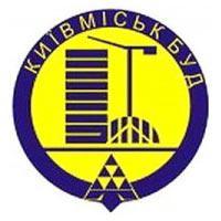 Логотип «Киевгорстроя».
