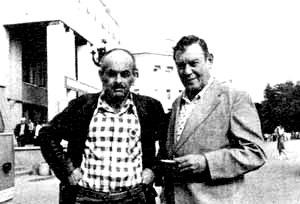 Григорий Кипнис и Булат Окуджава.