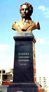 Бюст А.С. Пушкину в Губкин Белгородской области.