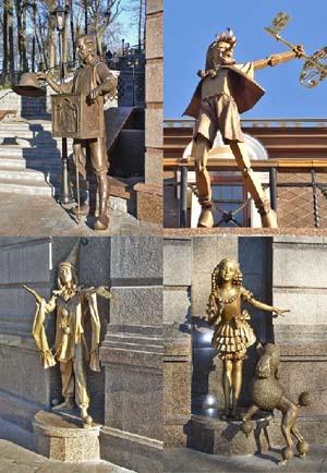 Кукольный театр. Скульптурная композиция «Золотой ключик»