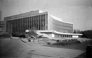 Дворец «Украина», 1975 г. Фотография М.И. Жарких