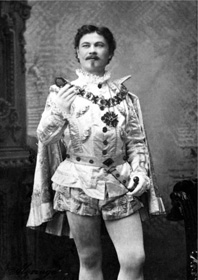 Александр Мишуга.