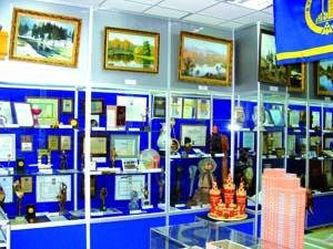 Музей «Киевгорстроя»