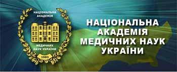 Сайт НАМН Украины