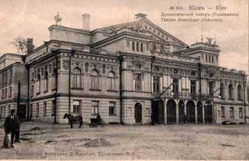 Театр «Соловцов»