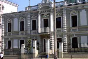 Улица Ивана Франко, 33. Ныне здесь располагается посольство Австрии.