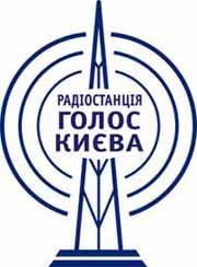Головна редакція новин ТВО радіо «Голос Києва».