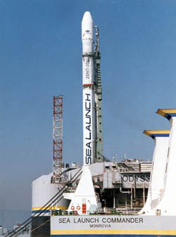 Ракета-носитель «Зенит-3SL»