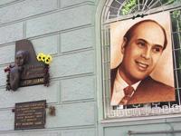 Мемориальна доска Игорю Шамо
